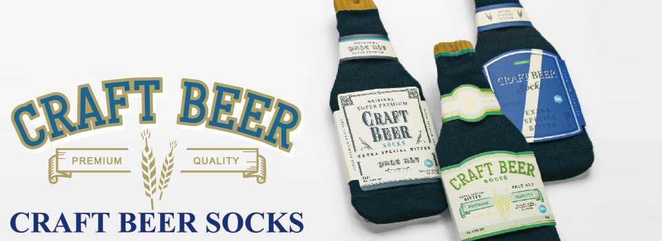 KNIT CAP SOCKS KIDS